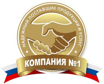 Русарсенал надежный поставщик
