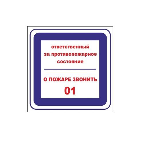 Наклейка В01