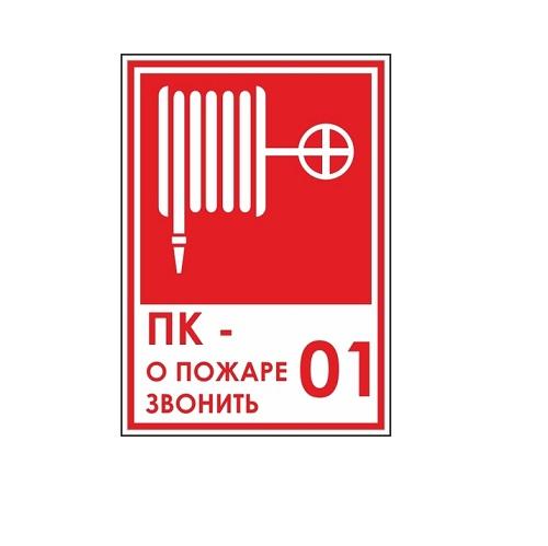 Наклейка В03