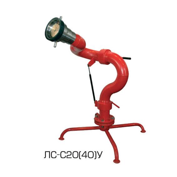 Лафетный ствол пожарный ЛС