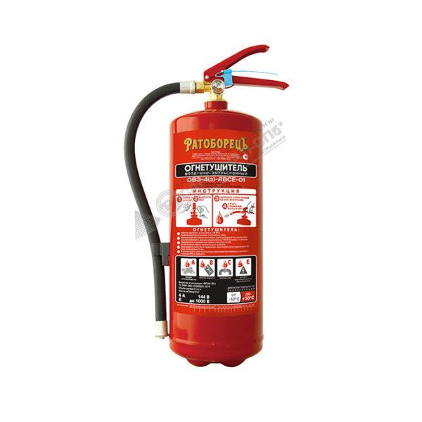 Воздушно эмульсионный огнетушитель ОВЭ-4