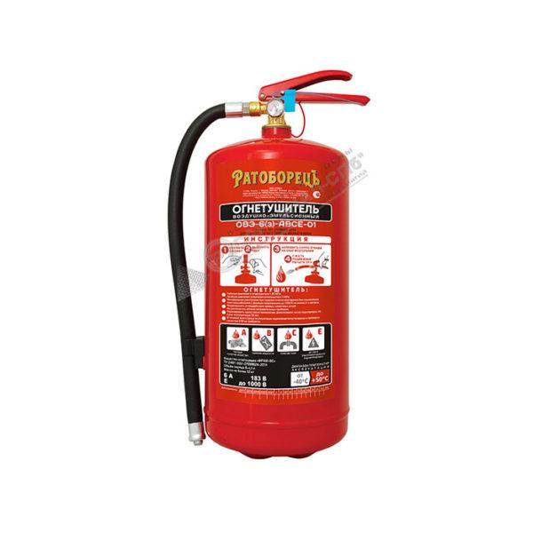 Воздушно эмульсионный огнетушитель ОВЭ-6(з)