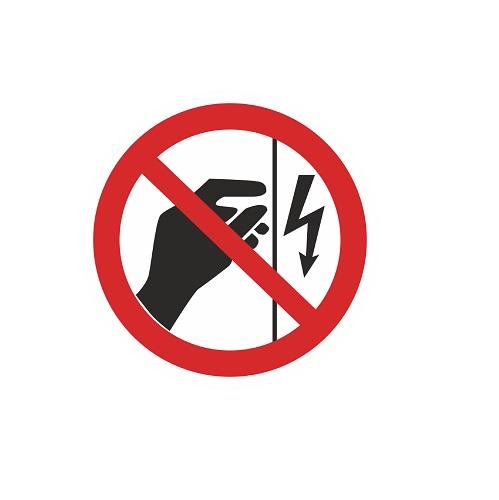 P 09 Запрещается прикасаться. Корпус под напряжением