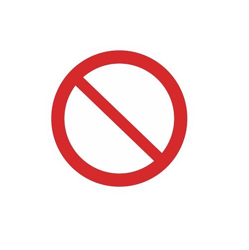 P 21 Запрещение: прочие опасности или опасные действия