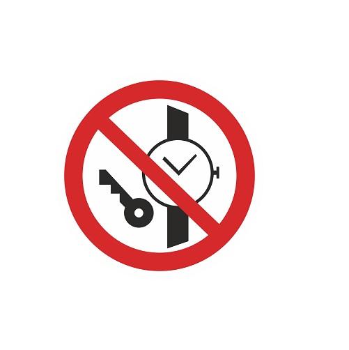 P 27 Запрещается иметь при (на) себе металлические предметы (часы и т. п.)