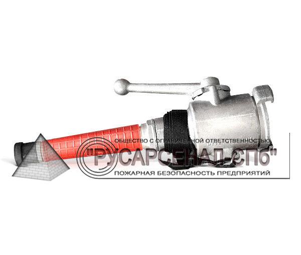 РСКЗ-50 – Ручной пожарный ствол комбинированный с защитной завесой
