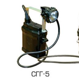 Светильник головной СГВ-2