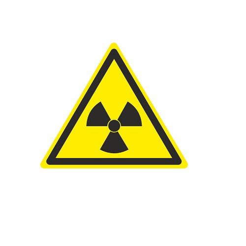 W 05 Опасно. Ядовитые вещества или ионизирующее излучение