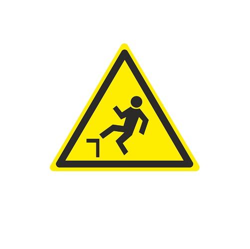 W 15 Осторожно. Возможность падения с высоты